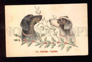 3028301 DACHSHUND & JACK RUSSELL TERRIER vintage RUSSIAN PC