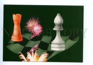 141612 Fischer & Cardoso CHESS by Zoltan VAMOS Old postcard