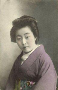 japan, Native Geisha Lady in Purple Kimono (1910s) Postcard