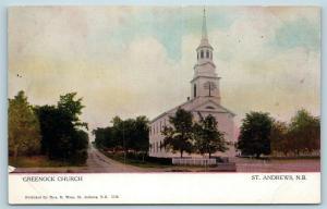 Postcard Canada New Brunswick St Andrews Greenock Church Q10