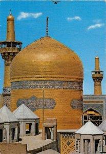 us8118 hazrat reza hooly shrin Mashhad Iran