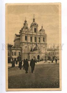233119 Lithuania Vilnius Russian Orthodox Church St. Nicholas