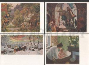 120604 Artist KUSTODIEV collection SET of 10 postcards 1957