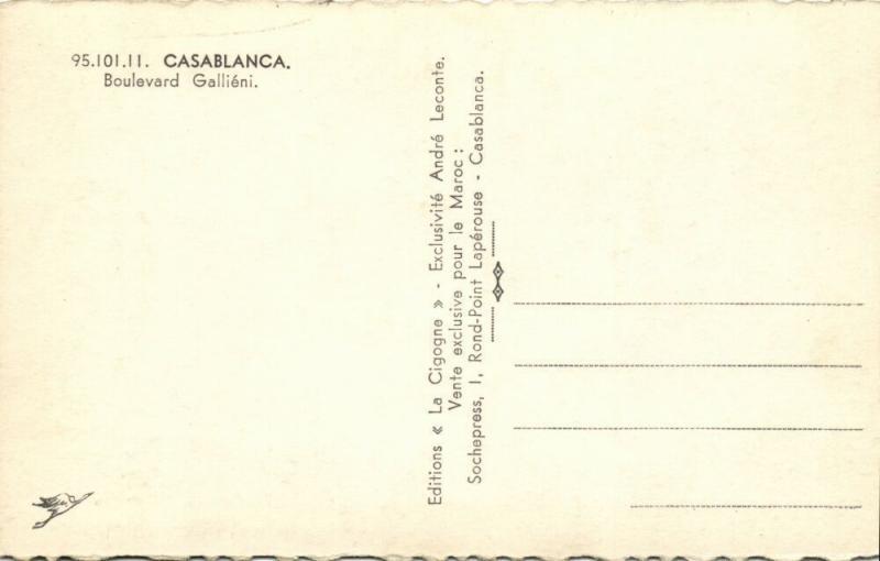 morocco, CASABLANCA, Boulevard Gallieni (1950s) RPPC
