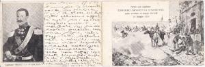 Italian Military Bifold postcard pU-1903 ; Nizza Cavalleria