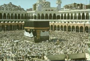saudi arabia, MECCA MAKKAH, Kaaba during the Hajj (1970s) Islam Postcard (2)