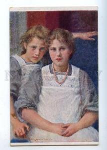 177472 Portrait of Sisters by BUKOVAC Vintage SALON PC