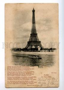 236437 FRANCE PARIS Tour Eiffel mark 1903 year RPPC