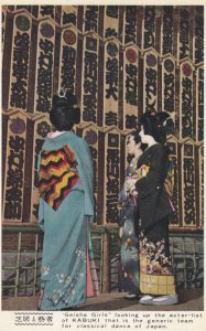 GEISHA girls , Japan , 1930-40s