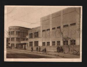 075285 RUSSIA CONSTRUCTIVISM Moscow House of Union Vintage PC