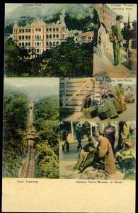china, HONG KONG, Tramway, Ethnic Tailor, German Club, Rice Water Seller (1905)