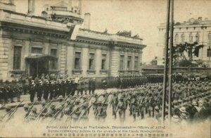 russia, VLADIVOSTOK, British Army Landing (1910s) Postcard