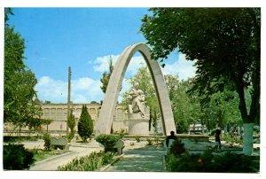 Mexico - Juarez. Borunda Park, Monumento a la Madre