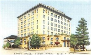 KYOTO HOTEL Kyoto, Japan c1950s Vintage Postcard