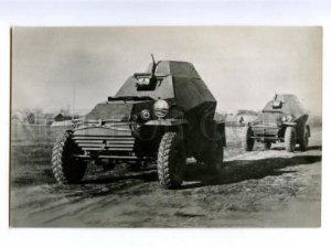d142068 History Car BA-64B armoured car employed by Soviet Army