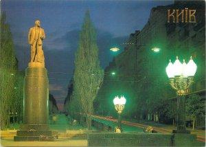 Postcard Ukraine Kiev Monument to V.I Lenin night view