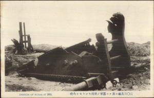 Port Arthur China Russian Cannon at 203 Japan Russo War Postcard chn EXC COND