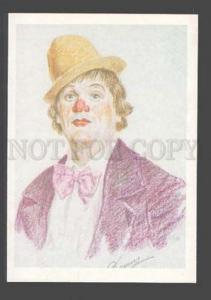 094380 Russian CIRCUS Famous Clown VASILIEV old color Card