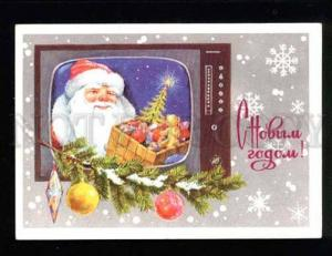 042683 Grandfather FROST in TV-set. SANTA CLAUS old