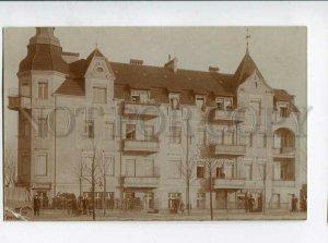 3138411 Germany RESTAURANT Vintage photo postcard
