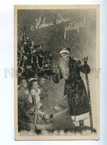 226258 RUSSIA NEW YEAR Santa Claus Hammer Rostov-on-Don old