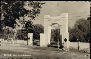 djibouti, Hospital Entrance (1950s) RPPC