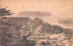 Japan Old Vintage Antique Post Card Place of Enoshima Unused