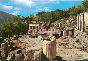 Postcard Modern Delphi The Portico and the Treasury of the Athenians