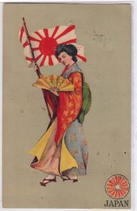 Japanese Lady with Flag