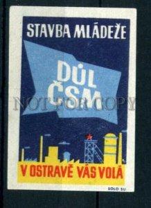 500814 Czechoslovakia Ostrava Vintage match label