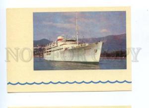 133409 USSR RUSSIA Motorship UKRAINE old postcard