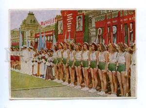 147066 Russia MOSCOW Parade of Athletes 1945 STALIN LENIN OLD