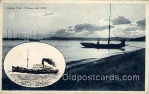 S.S. Suwa Maru Nippon Yusen Kaisha Ship, NYK Shipping Postcard Postcards  S.S...