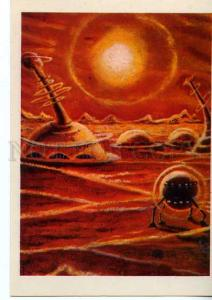 128857 1976 USSR SPACE Znoynaya Planet by TISCHENKO old PC