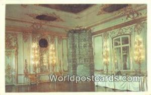 Russia, Soviet Union Great Yekaterininsky Palace Pushkin Great Yekaterininsky...