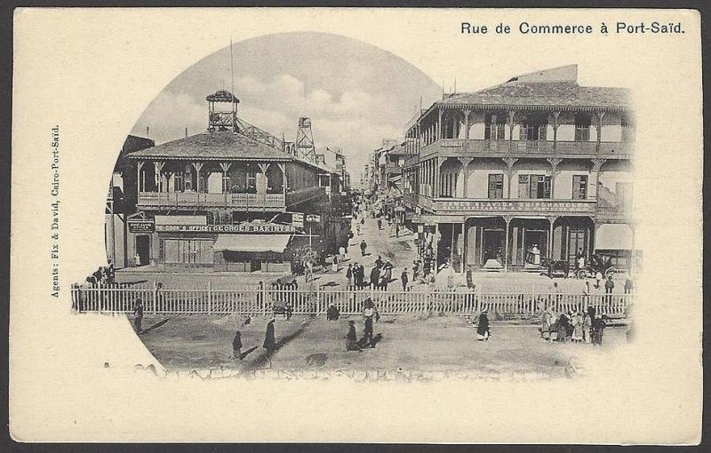 Egypt vintage UB postcard Rue de Commerce Port Said by Fix & David