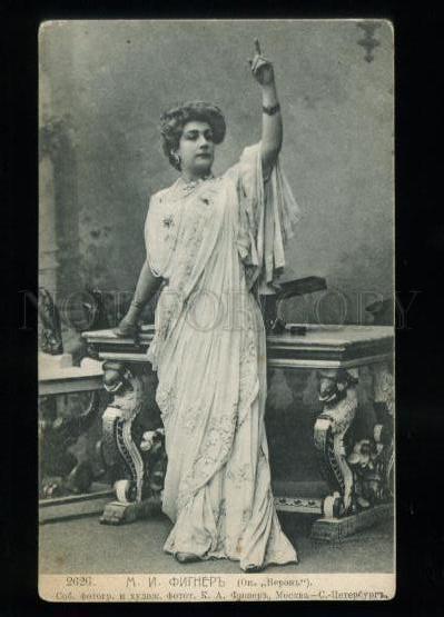 135200 Medea FIGNER Mei Italian Russian OPERA SINGER vintage
