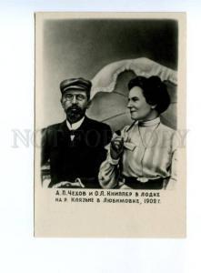 164352 Anton CHEKHOV Russian WRITER & Olga KNIPPER Actress OLD