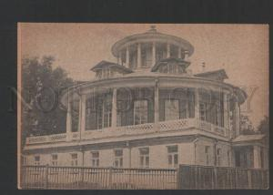120361 Russia OLD MOSCOW House Donskoy Monastery Vintage PC