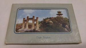 Group of 12 China Views Scenic  in Folder Antique PCs J46551