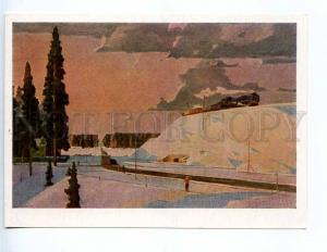 238590 RUSSIA Nisskiy Moscow district february old postcard