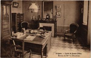 CPA AVIGNON - Lycée de Jeunes Filles - Bureau de Mme la Directrice (511618)