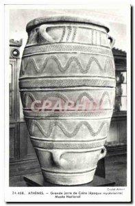 Postcard Old Athens Grande Jarre Crete Mycenaean era museum National Greece