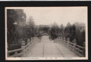 076968 JAPAN Kyoto at Mountain Vintage PC #2