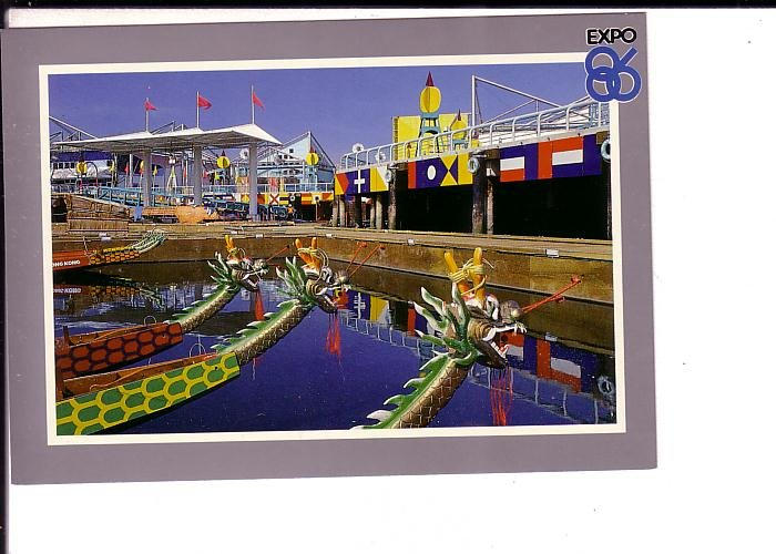 Boat Plaza Chinese Junks , Expo 86 Vancouver, British Columbia,