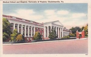 Medical School And Hospital University Of Virginia Charlottesville Virginia