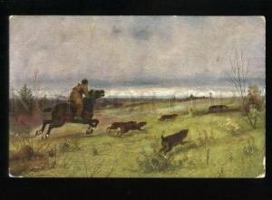 163696 HUNT hunter HORSE Dog POINTER by VOROSHILOV Vintage PC