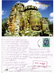 CPM CAMBODIA-Siem Reap-Bayon Temple (335500)
