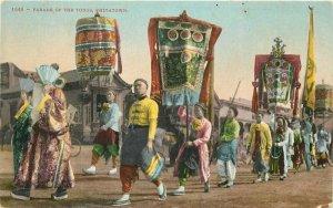 Chinatown C-1910 San Francisco California Parade Tongs Postcard Mitchell 20-1205