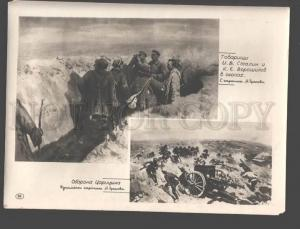 094097 RUSSIA CIVIL WAR Stalin & Voroshilov Old photo POSTER